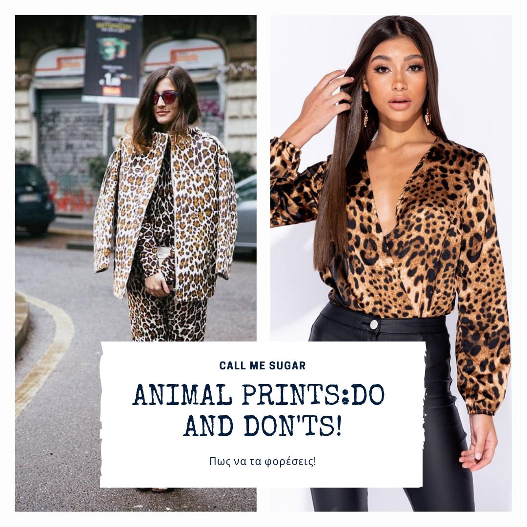 animal prints φορεσω πως